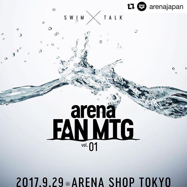 arena FAN MTG