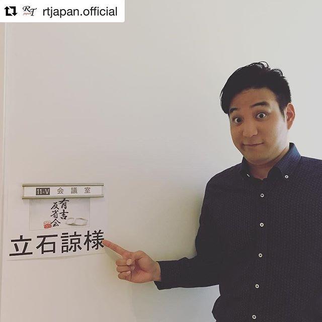 日本テレビ 有吉反省会